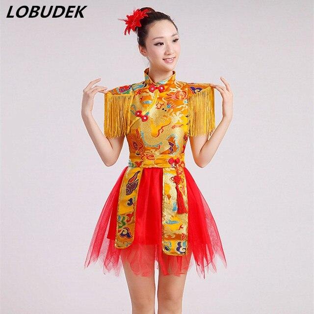 06204c51513 Желтый красный синий женский костюм боди взрослый Танцы r современный Танцы  Барабаны выступление команды одежда певица