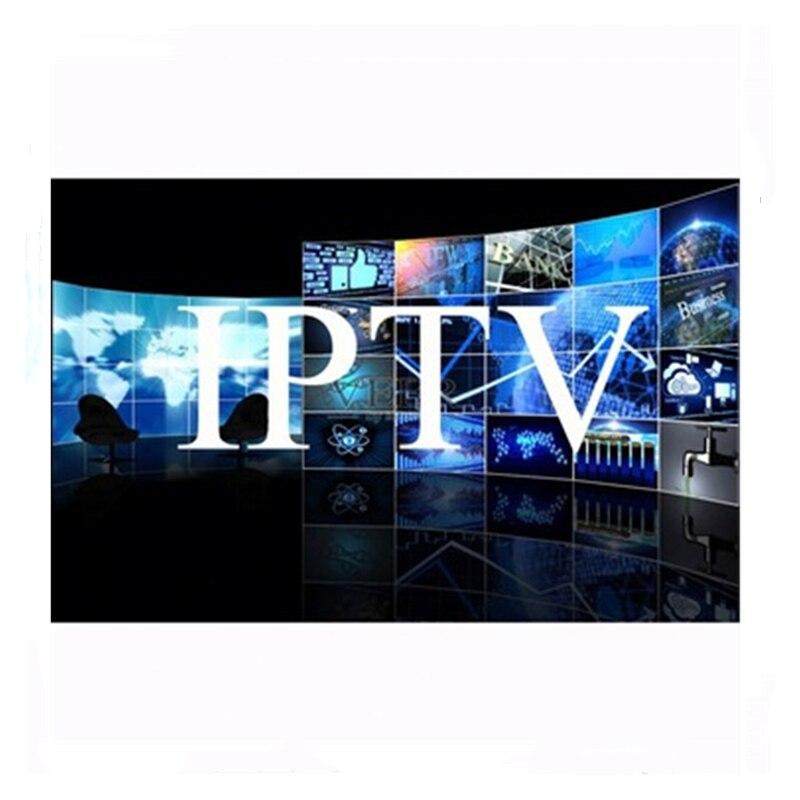 Image 2 - フランス IPHD iptv サブスクリプション + 4700 チャンネルヨーロッパアラビアフランスベルギー IPTV アンドロイドテレビボックススマートテレビ用 m3u ボックス -    グループ上の 家電製品 からの セット トップ ボックス の中