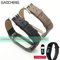 GAOCHENG Replacement Strap For Xiaomi Mi Band 2 Leather Wrist Strap Bracelet Miband 2 Screwless Two