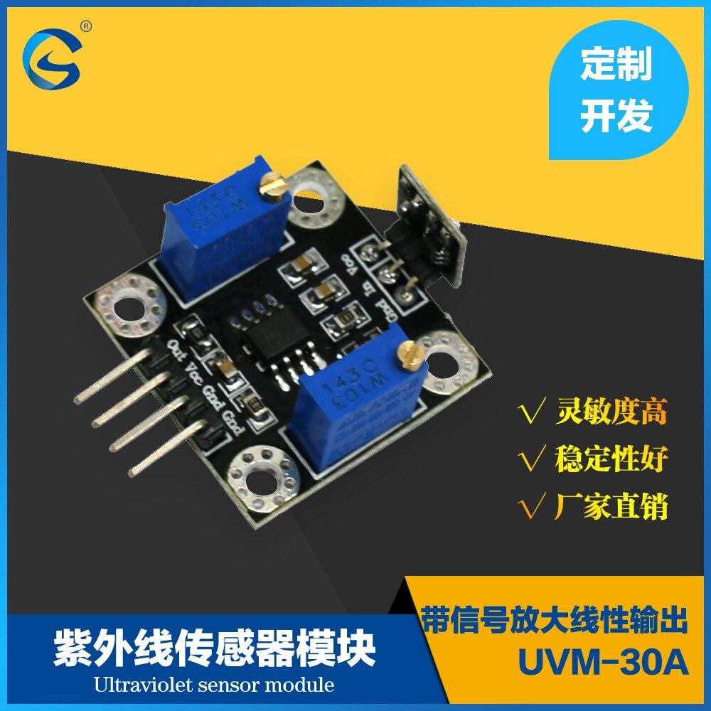 UVM 30A модуль ультрафиолетового датчика с усилением сигнала линейный выход водонепроницаемый и пылезащитный