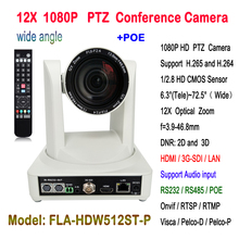 2MP 1080 p intérieur 72.5 degrés de large FOV PTZ vidéoconférence POE IP caméra 12x Zoom optique 60fps couleur blanche