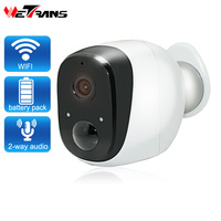 Wetrans Wire Free Wireless Battery IP Camera 720P HD Weatherproof Outdoor Home Security P2P PIR WiFi Camera with Battery IP Cam