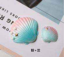 Marine Theme Shell Resin Accessories Mobile Phone shell DIY Material Refrigerator Stickers Home Decoration