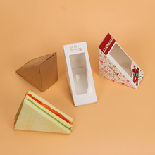 100Pcs Sandwich Box With Windows Paper Packaging For Fast Food Shop Restauran Disposable Packing Thicken Supplier