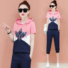 YICIYA pink suits Plus size outfit tracksuit sportswear fitness co-ord set women 2 piece hooded pant and top 2019 summer