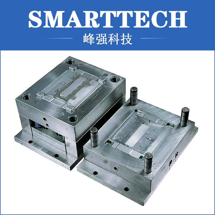 2017 New design plastic injection moulds manufacturer in China new design high quality electric shell plastic mold maker in china