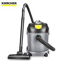 Германия Karcher 1600 Вт сильный пылесос высокой мощности сухой пылесос коммерческий немой отель пылесос для дома