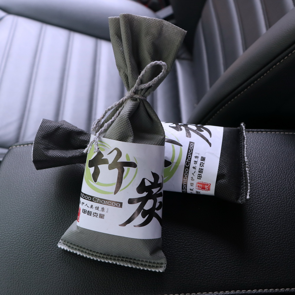 Activated Carbon Useful Car Air Freshener Car-styling Car Deodorant Bamboo Charcoal Bag Purifying Air for Home Office