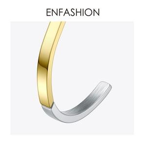 Image 5 - ENFASHION פשוט פתוח קאף צמידי צמידים לנשים מעורב צבע נירוסטה מינימליסטי תכשיטי חברים מתנות BC192007