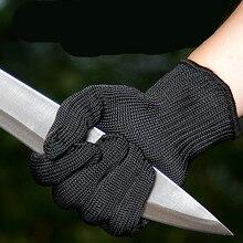 1 пара садовых черных стальных проволочная Металлическая Сетка Перчатки безопасность анти-резка износостойкие мясные перчатки seguridad Самозащита