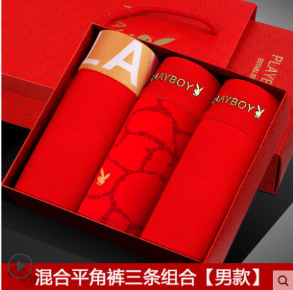 Male Boxer Summer Ice Silk SpongeBob Red Youth Boxer Sports  Gift Playboy