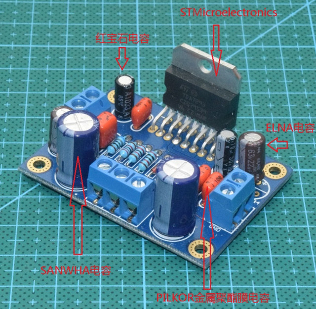 Free shipping new tda7293tda7294 amplifier kit diyneed solder by free shipping new tda7293tda7294 amplifier kit diyneed solder by yourself mono solutioingenieria Gallery