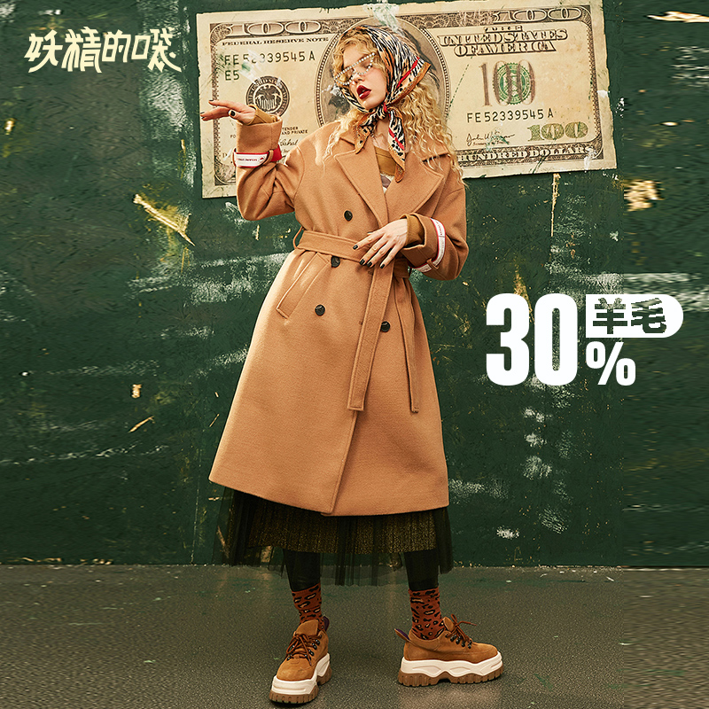 ELF SACK Fashion New Woman Woolen Coat Long Sleeve Solid Femme Jackets Turn down Collar Double