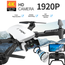 RC Drone 4K Drones with Camera HD Quadcopter Optical Flow Dual camera Remote Control helicopter VS E58 M69