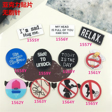 Min Order $5(Mix Order) Jewelry Acrylic HARAJUKU Badge cartoon creative brooch banana lemon pizza Collar Tips Enamel Broche XZ43