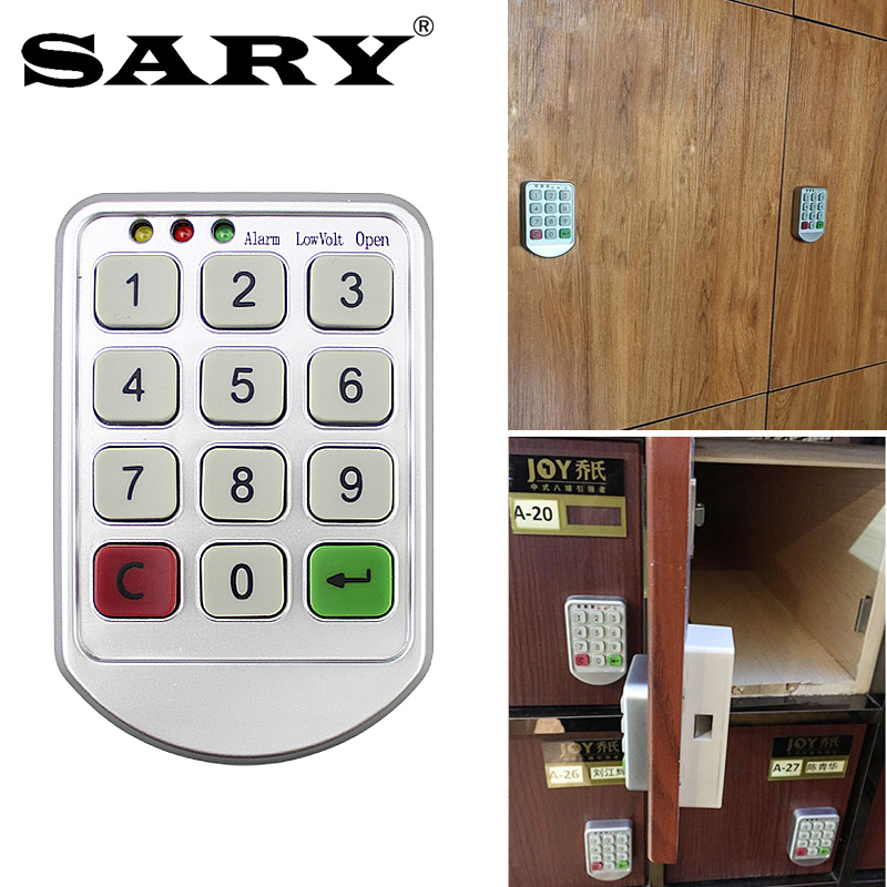 Smart Password Lock Storage Cabinets Electronic Lock Drawer File Cabinet Electromagnetic Lock The Wardrobe Door Lock