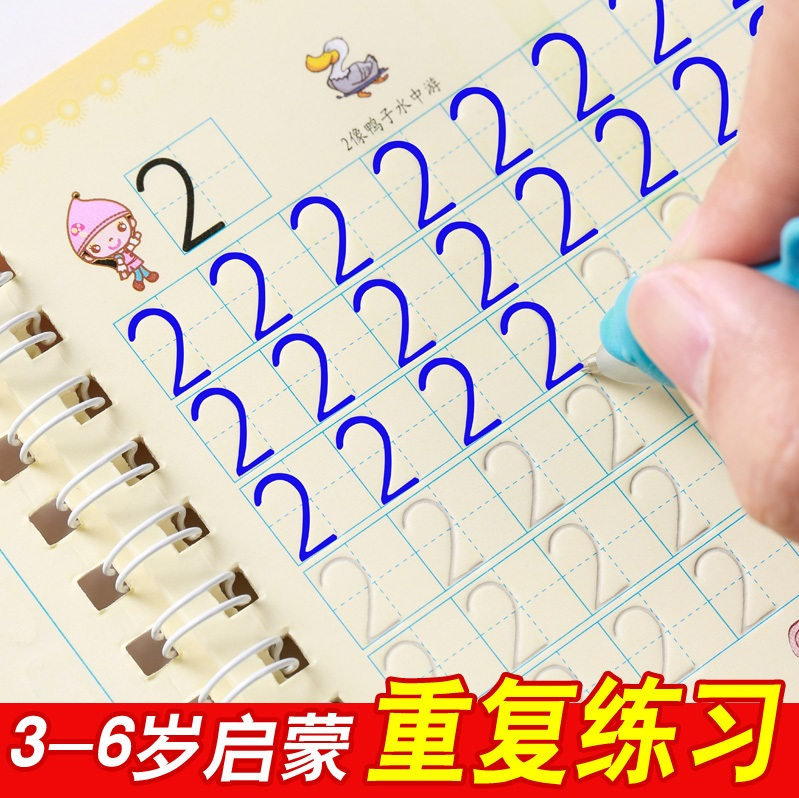 Chinese Maths Auto Dry Repeat Practice Copy Book Calligraphy Concave Groove Cardboard Copybook Pen Set