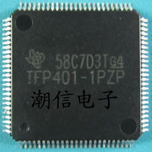 Freeshipping     TFP401-1PZP  QFP-100    TFP401-1PZP