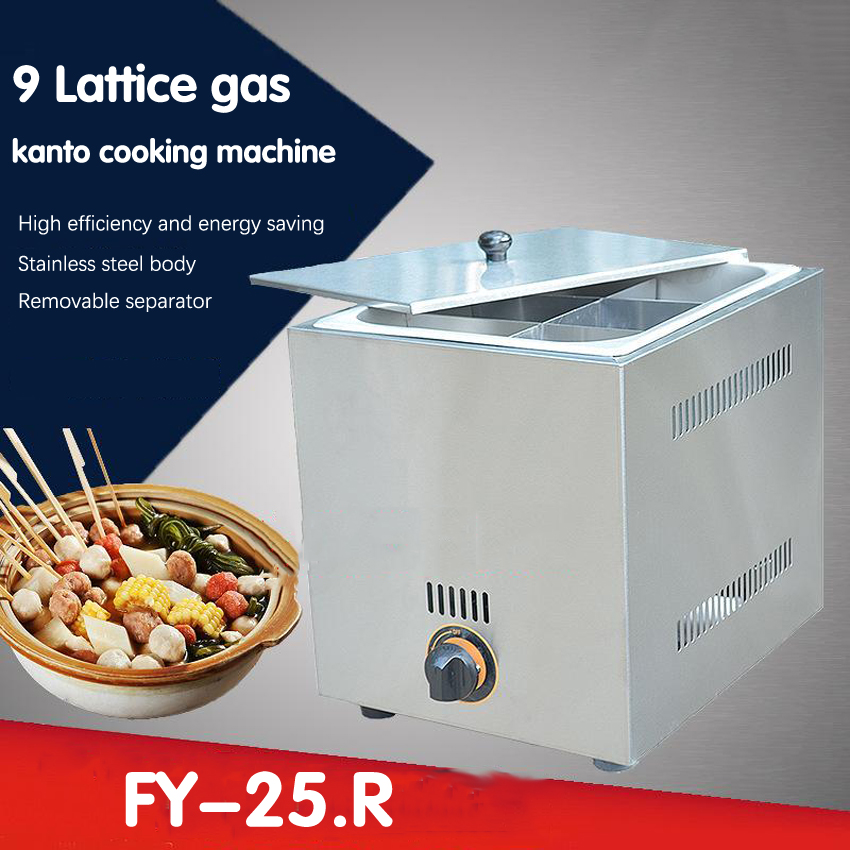 1PC  Commercial Gas multi-functional commercial kanto cooking machine Snack equipment cooking pot ( 9 holes)1PC  Commercial Gas multi-functional commercial kanto cooking machine Snack equipment cooking pot ( 9 holes)