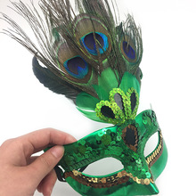 Christmas Halloween  Masquerade Half-face Birthday Party Mask Handmade Peacock Feather