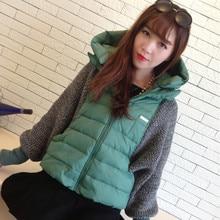 Winter Jacket For Women Fashion Women's Winter Coat Jackets Knit Bat Sleeve Coats Short Parkas Hooded Casual Outerwear C1122