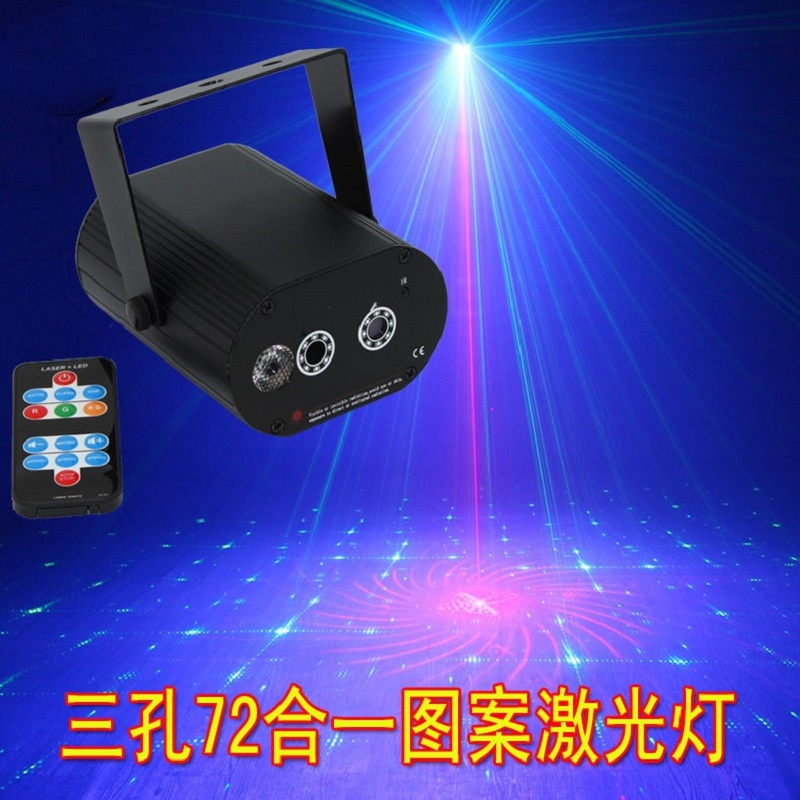 Voice control 3 hole laser lighting wedding decoration DJ disco lighting family party stage setting lamp.