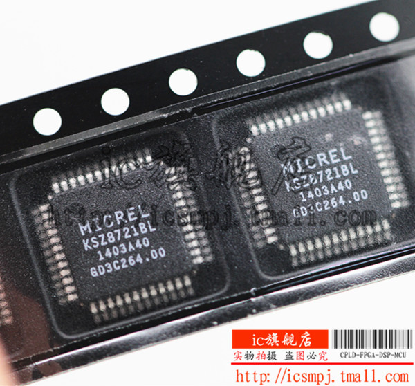 Цена KSZ8721BL