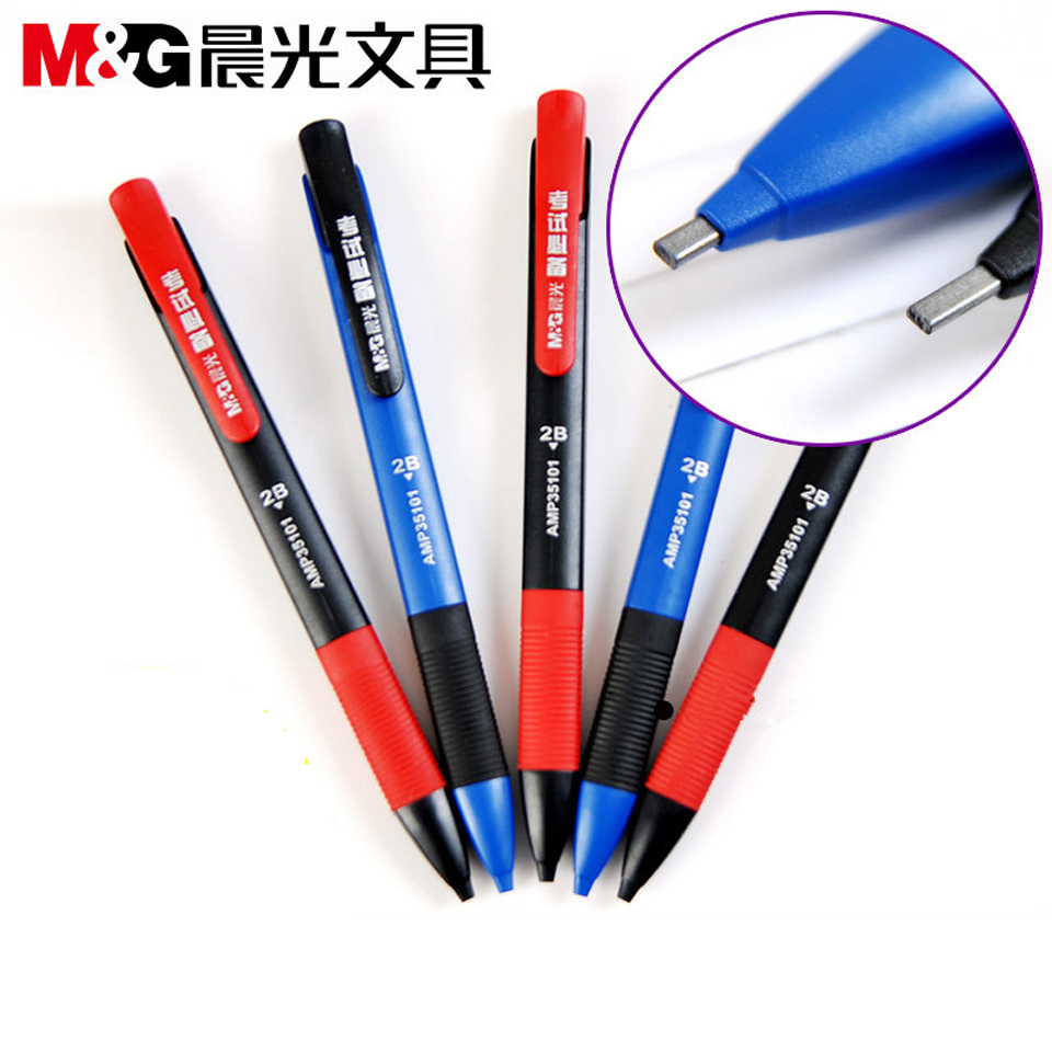 2pcs M&G Square Graffiti Mechanical Pencil 2B Drafting Automatic Pencil Send 2 Pencil Refills For School And Office Stationer'y