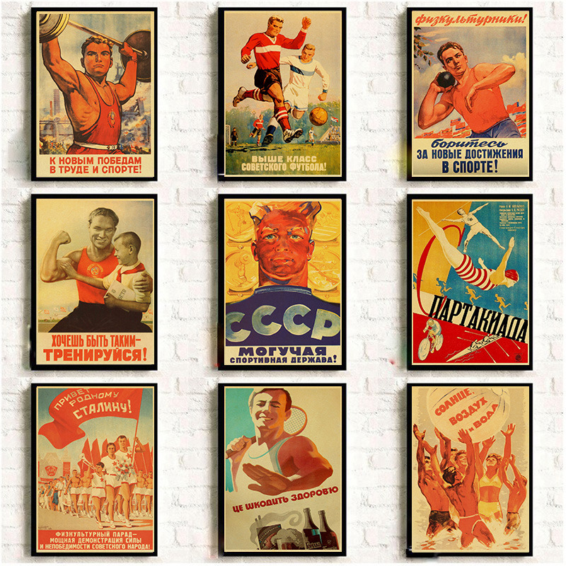 24 Styles USSR CCCP In Sport Poster Soviet Sport Retro Posters And Prints Wall Decor For Home Bar Room Wall Sticker