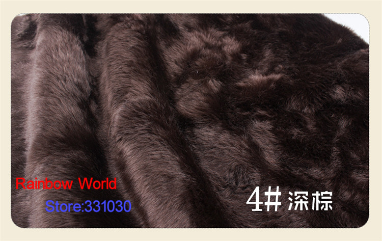 4# Dark Brown 1 meter Imitation Rabbits hair plush fabric height 2cm for DIY colthes overcoat hat carpet material