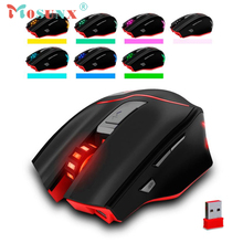 2.4GHZ Wireless Laser Gaming Mouse 3200DPI 7Buttons Design Adjustablel Mice For PC Laptop Desktop Drop Shipping 17Aug3 LOL OW