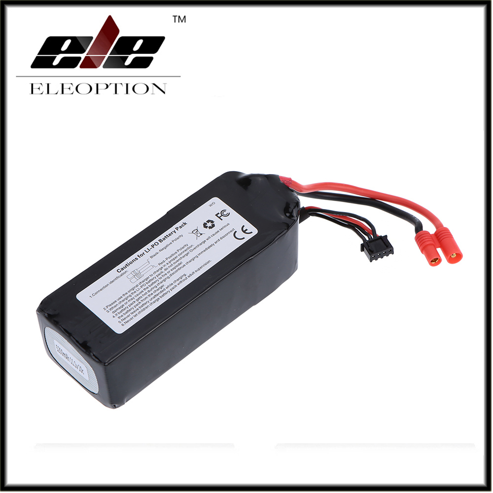 Eleoption RC 11.1V 5200mAh 10C LiPo Battery 3S with 3.5mm Banana Bullet Plug for Walkera QR X350 PRO walkera phantom qr x350 pro quadcopter w rx703 drone with gps
