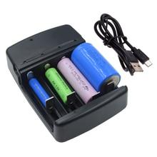 4 Slots smart USB battery charger for 3.2V LiFePo4 18650 18350 22650 14500 10440 1.2V NIMH NICD A AA AAA 1.5V Alkaline