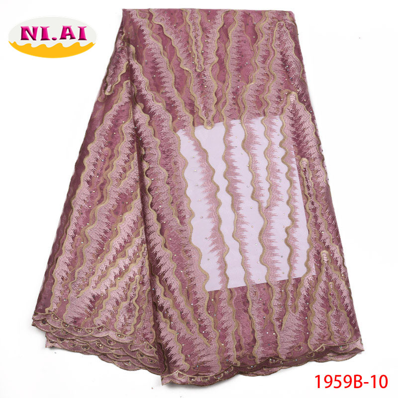 Aso Ebi African Fabric Onion Color Weding Dress Alibaba Retail Nigeria Tulle Lace Mr1959b In From Home Garden On Aliexpress