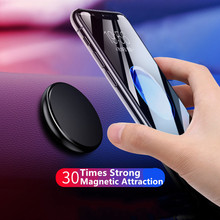 Universal Magnetic Car Phone Holder Mobile Cell Phone Holder Stand Dashboard in Car for iPhone Huawei GPS Mount Holder for Wall jxsflye new products 2019 innovative product car mount universal phone holder dashboard magnetic car holder