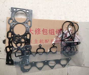 Full Gasket Set for Chinese Brilliance BS4 M2 4G93 Engine Auto car motor parts