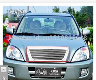2007-2010 for Chery Tiggo Quality Stainless steel Car front bumper Mesh Grille Around Trim Racing Grills(China)