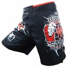 VSZAP Clothing Muay MMA