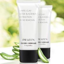 Pilaten 75g white Clay Mask for acne treatment Blackhead away Coarse Pore Activity Promotion