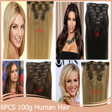20″22″ 100g 8pcs/set  Women's Ladies Remy Straight Long Clip in Hair Extensions Brazilian Hair Unprocessed 10colors Available