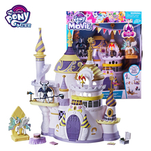 Original My Little Pony Canterlot Castle Toys Friendship Magic Crystal Suit For Baby Christmas Birthday Gift Girl Bonecas