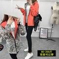 A nova Fan Coreano grandes estaleiros Ms. Primavera e Outono blusão assalto selvagens jaqueta com capuz blusas