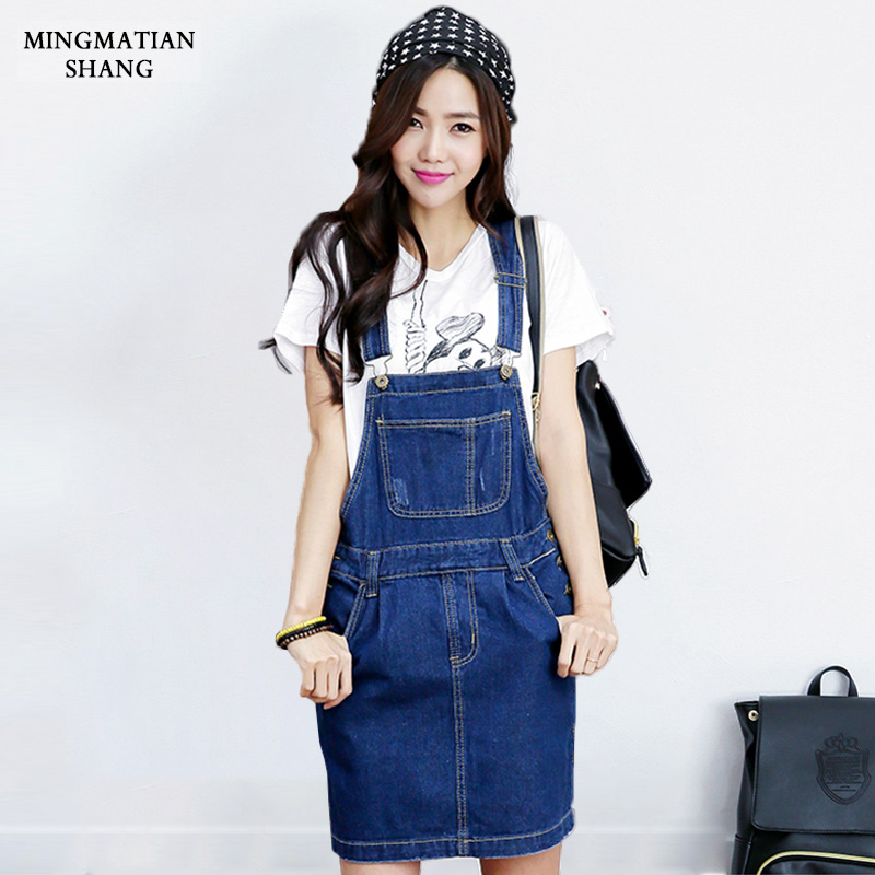 Summer Women Jeans Dress Denim Sundresses 2017 Simple