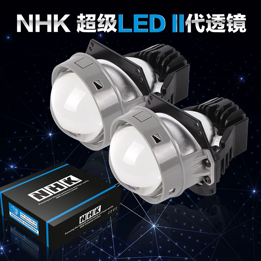 35 w 3.0 BI LED projecteur lentille voiture universial Pour NHK LED Phare Haut de Croisement hid xenon lens fit h1 h4 h7 hb3 hb4 rénovation