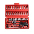 46pcs 1/4 Socket Ratchet Wrench Tool Case Precision Sleeve Universal Joint Hardware Kit Auto Repairing Hand Tool Sets