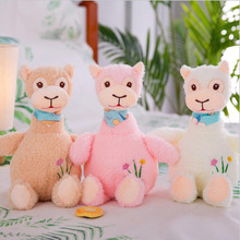 New Style Cute Wearing Scarf Alpaca Plush Toy Stuffed Animal Doll Toys Children Birthday & Christmas Gift