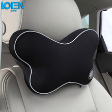 Memory Space for Headrest