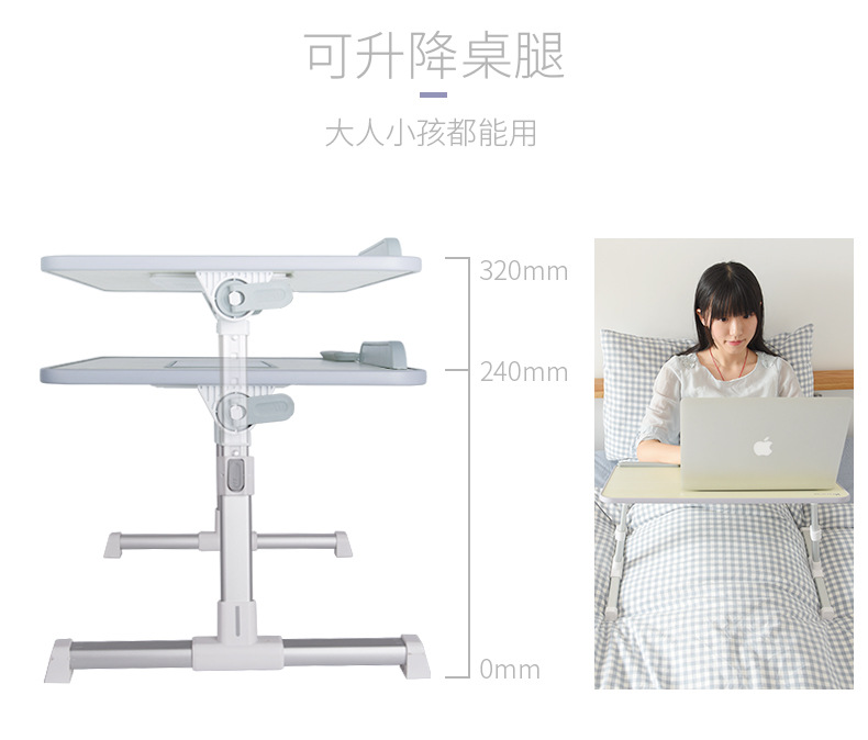 Multifunctional Folding Simple Table on Bed with A Cooling Fan for Lifting Small Table In Dormitory Computer Table BedDesk