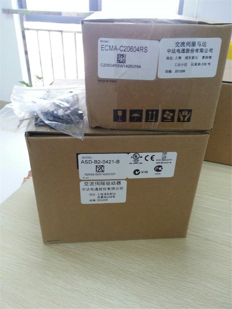 ECMA-C20604RS+ASD-B2-0421-B DELTA 400w 3000rpm 1.27N.m ASDA-B2 60mm AC servo motor driver kits without cable new original cimic servo motor b2 400w asd b2 0421 b ecma c20604rs 60mm 220v 400w 1 27nm 3000rpm 17bit