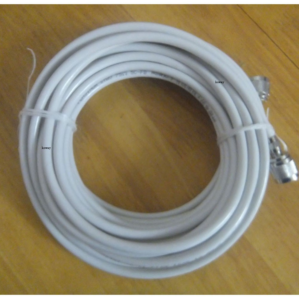 75 cable koway